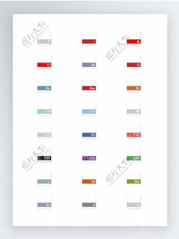 清新自然的Adobe产品图标