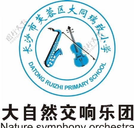 交响乐团徽