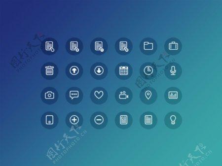 24个圆形线条icons设计