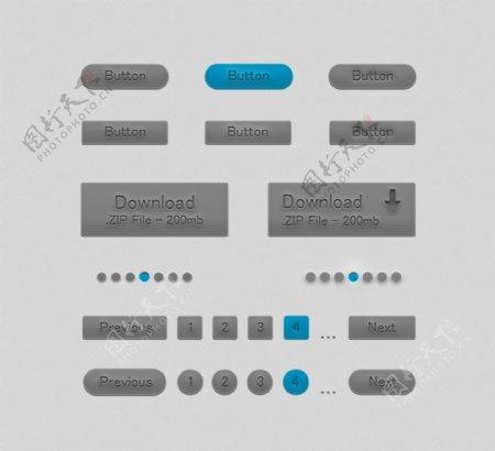网页UI元素工具包