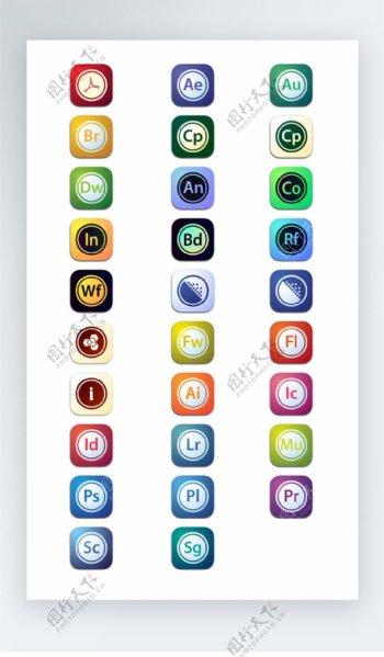 adobe软件图标ai图标彩色写实图标素材PNG