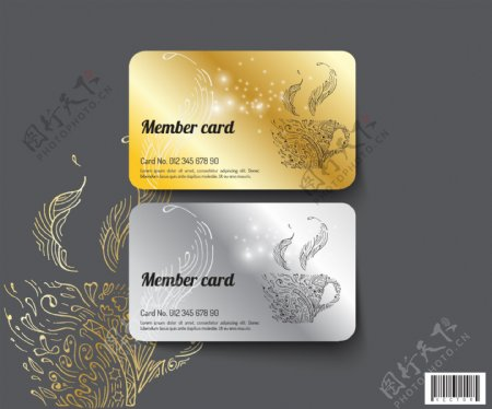 精美VIP卡片