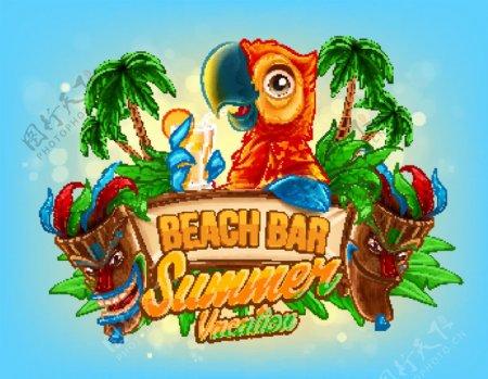 卡通鹦鹉夏季沙滩酒吧海报矢量图