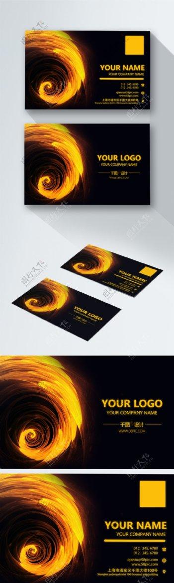 黄色简约经典名片设计PSD源文件