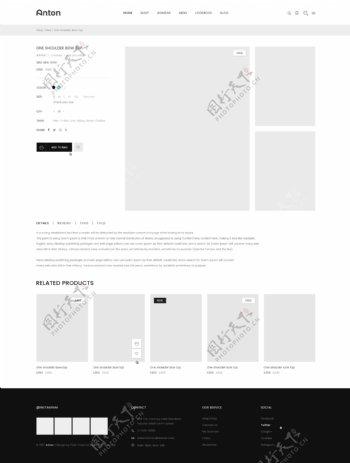 UI网页详情页面黑白灰简约PSD模板