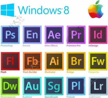 Adobe软件logo