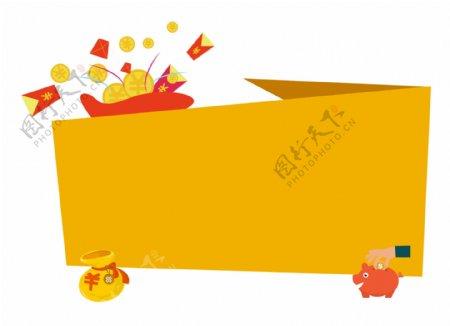 卡通金猪金币红包png元素