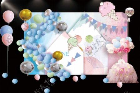水彩层次感冰淇淋宝宝宴生日宴会舞台合影区
