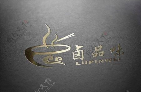 卤品味logo商标设计