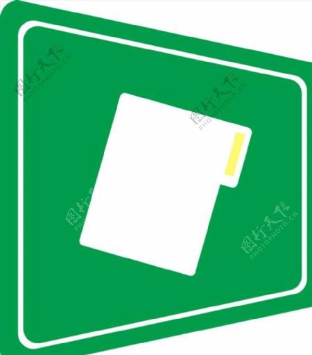 绿色图标标识