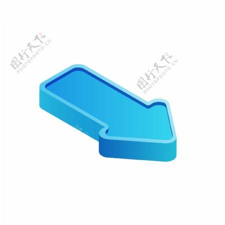 2.5D立体蓝色箭头套图右下