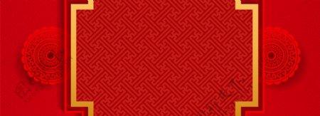 时尚红色通用背景素材