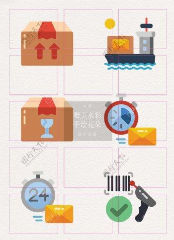 矢量快递物流元素icon设计