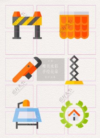 扁平化建筑施工元素icon设计