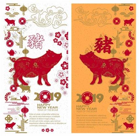 中国传统猪年插画