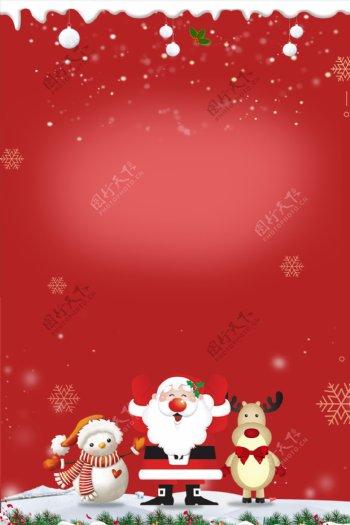 卡通圣诞通用背景素材