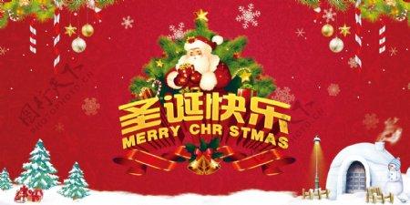 红色圣诞老人背景圣诞节快乐送礼贺卡