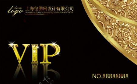 创意黑金风格VIP卡片