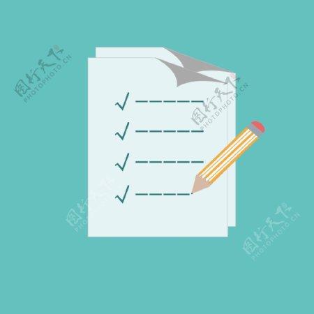 多彩扁平化绩效考核目标计划图标