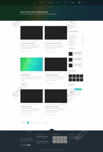 多用途网页博客归档侧边栏框页面psd模板