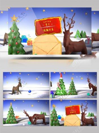 圣诞节祝福贺卡节日祝福
