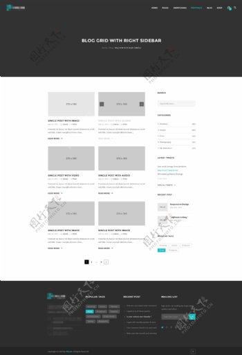 简洁的企业服装商城网站之侧边栏博客展示