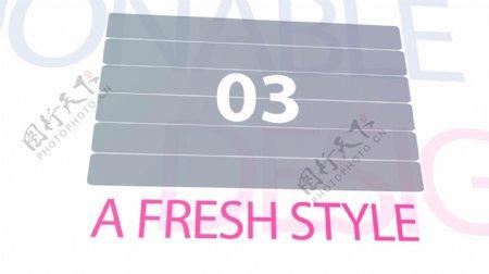 流行时尚风格的内容拼接展示片头ae工程