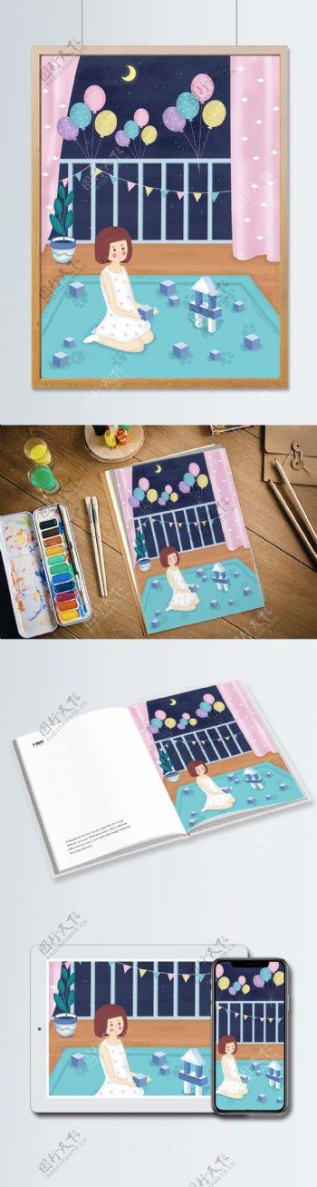 原创手绘小清新六一国际儿童节女童插画