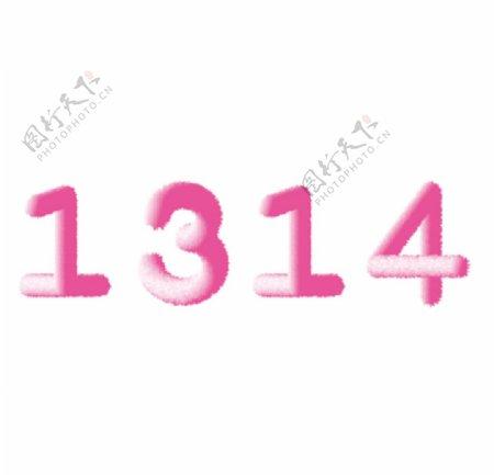 创意1314告白数字毛茸茸数字