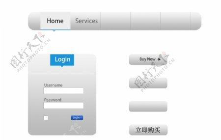 网页登录简单设计