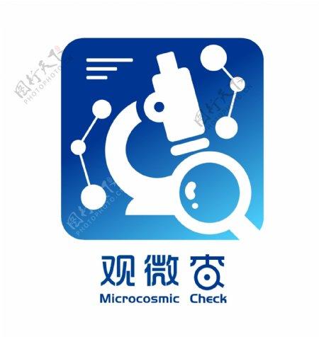 观微查icon设计