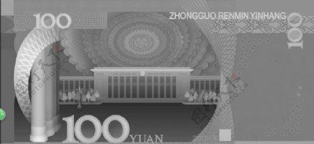 五版人民币