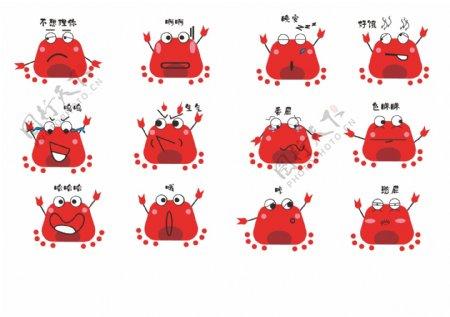 小蟹的快乐生活动态表情包