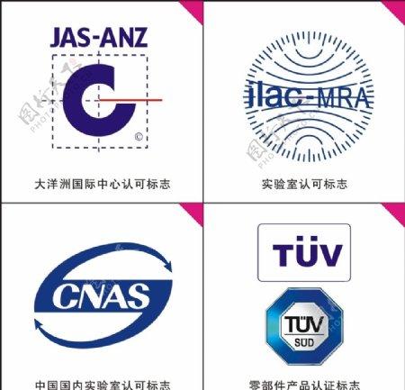 零部件产品认证标志