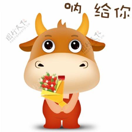 可爱卡通小牛微立体吉祥物表情包菲菲配图