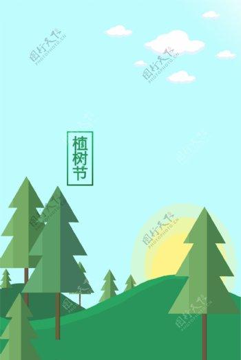 简约绿色植树节绿树背景