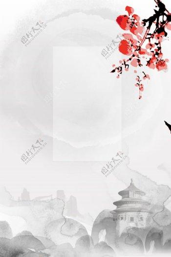中国风山水背景模板