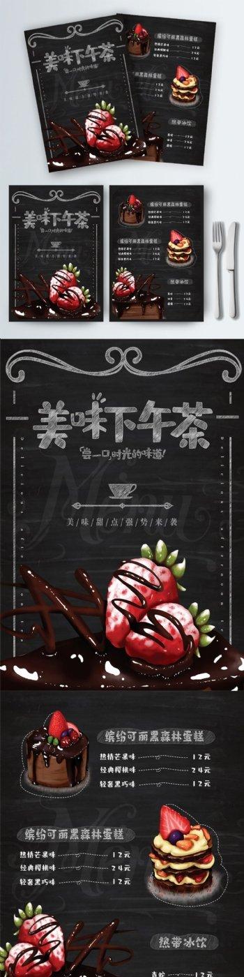 美味下午茶甜点手绘风黑板菜单