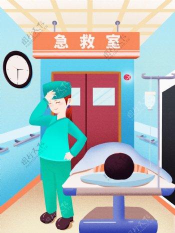 蓝色医疗急诊室医生辛苦工作熬夜工作