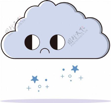 原创矢量伤心乌云图案可商用