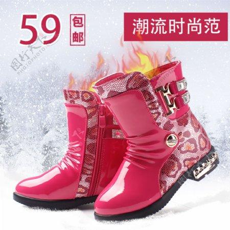 潮流时尚女童皮鞋鞋子淘宝主图
