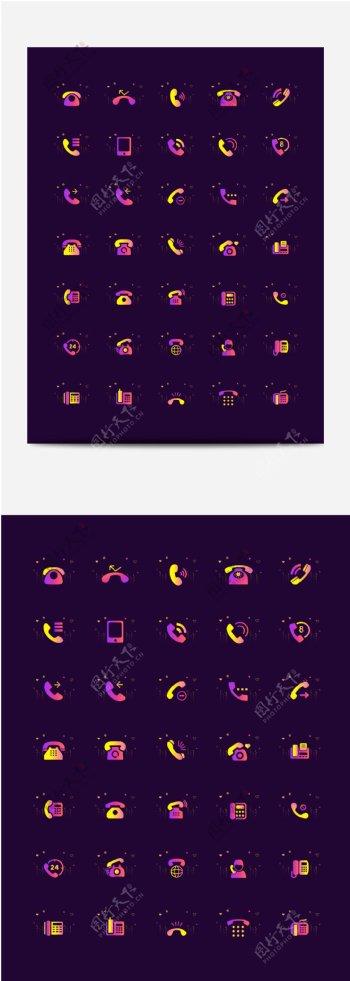电话图标icons