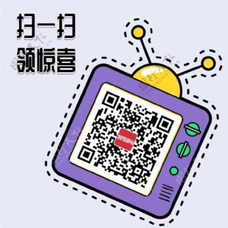 2019猪年贺岁龙抬头微信小视频模板
