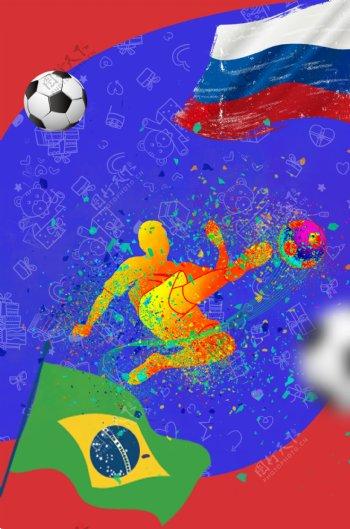 激情世界杯蓝红踢足球简约另类广告背景
