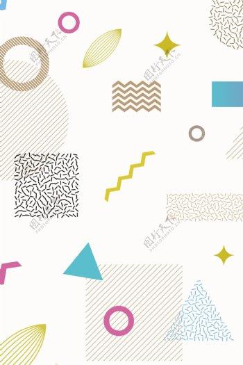 UI素材波浪线白色矢量背景