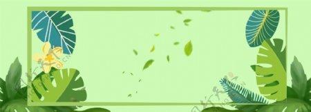 夏季上新绿色banner背景图