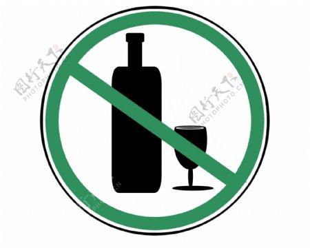 禁止喝酒绿色图标