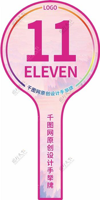 原创设计网球拍形状活动促销户外宣传手举牌