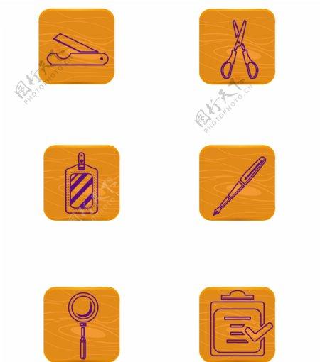 矢量学习用具小刀剪子学生证钢笔矢量图标