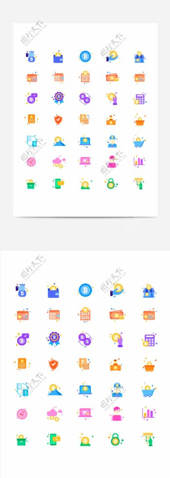 金融图标icon设计